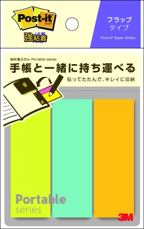 f:id:fumihiro1192:20190322182623j:plain