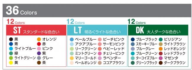 f:id:fumihiro1192:20190329185616j:plain