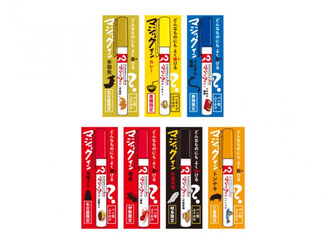 f:id:fumihiro1192:20190403184216p:plain