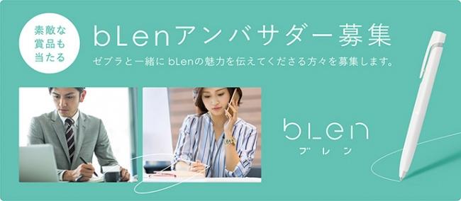 f:id:fumihiro1192:20190405194807j:plain
