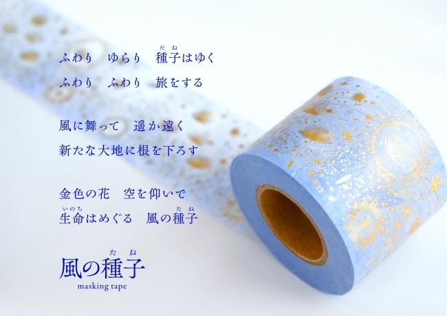 f:id:fumihiro1192:20190418185932j:plain