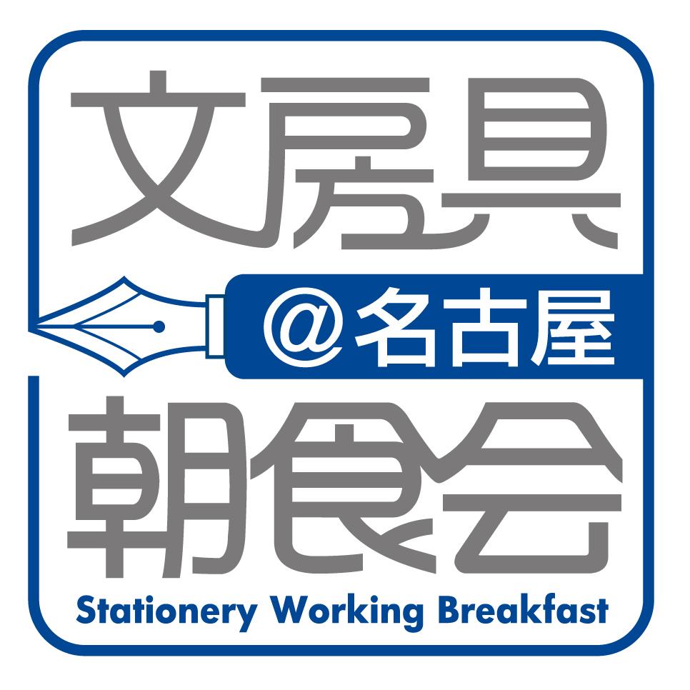 f:id:fumihiro1192:20190514202047j:plain