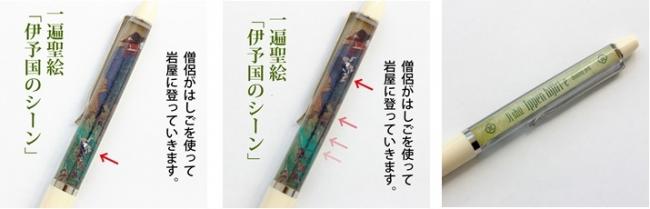 f:id:fumihiro1192:20190516175527j:plain