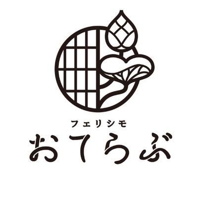f:id:fumihiro1192:20190516175540j:plain