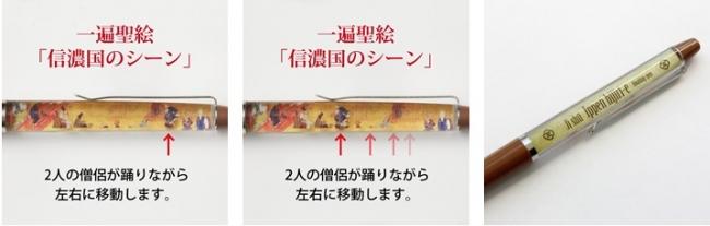 f:id:fumihiro1192:20190516175542j:plain