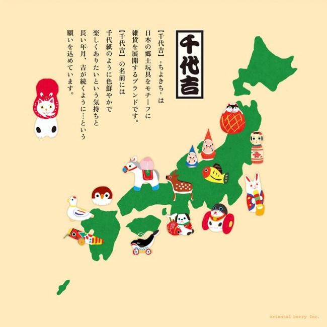 f:id:fumihiro1192:20190517194459j:plain