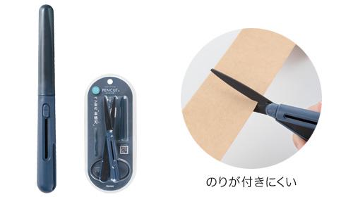 f:id:fumihiro1192:20190518093029j:plain