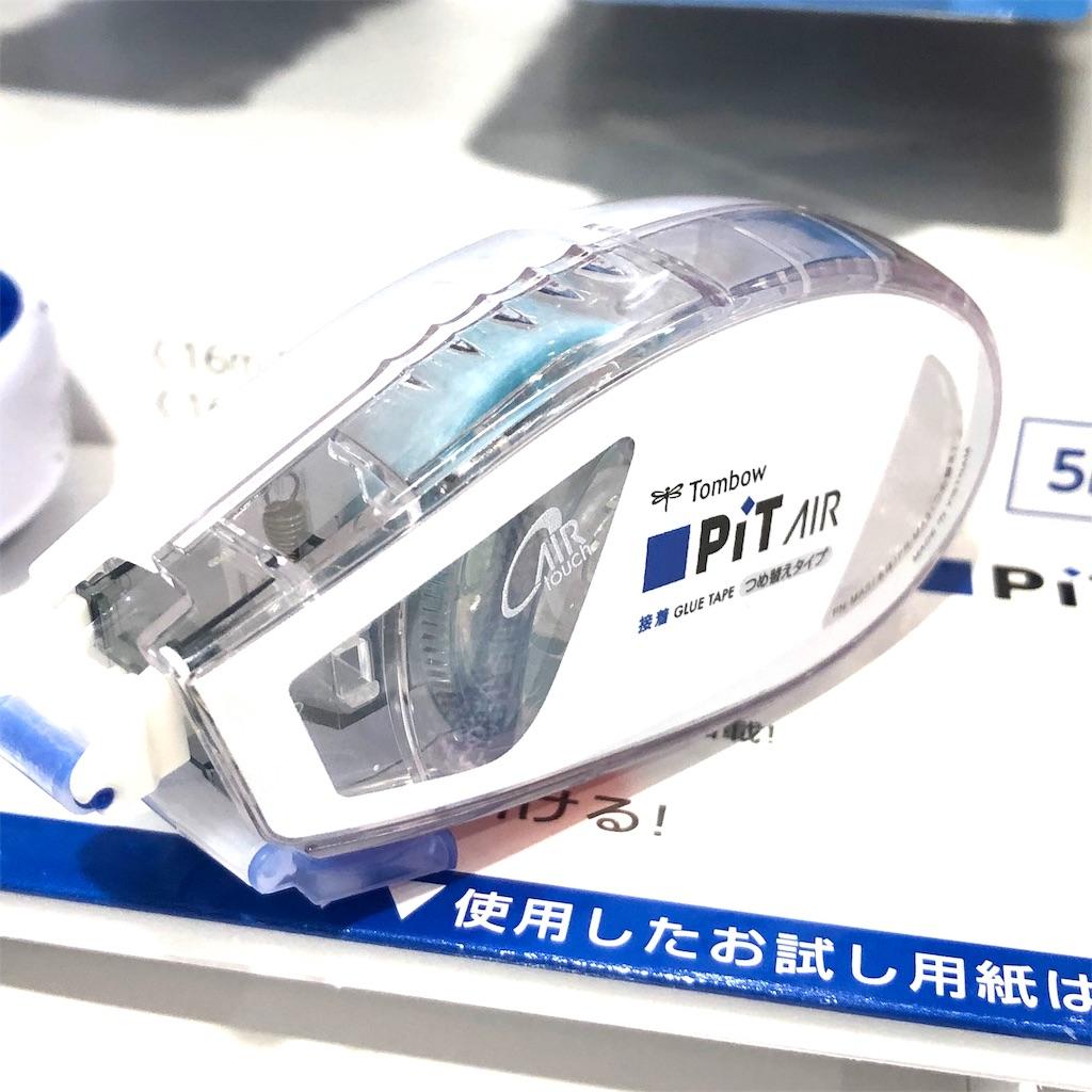 f:id:fumihiro1192:20190523190705j:plain