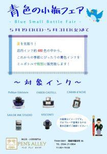 f:id:fumihiro1192:20190524203428j:plain