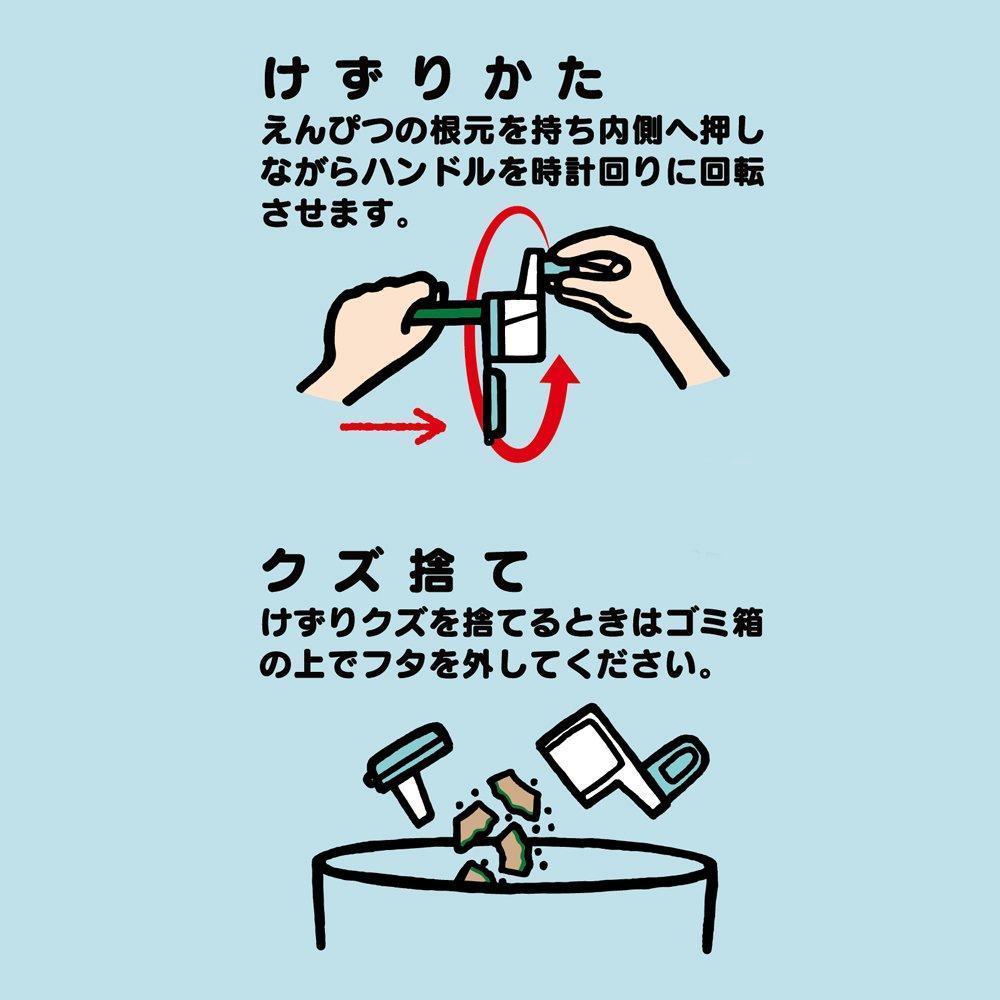 f:id:fumihiro1192:20190525122130j:plain