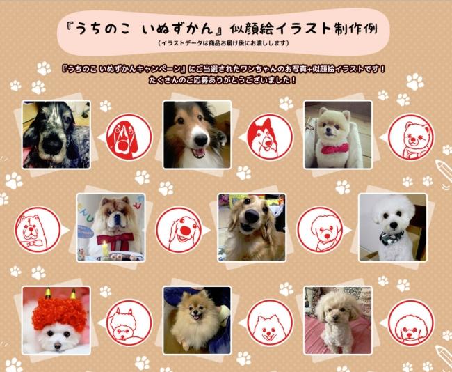 f:id:fumihiro1192:20190526054948j:plain