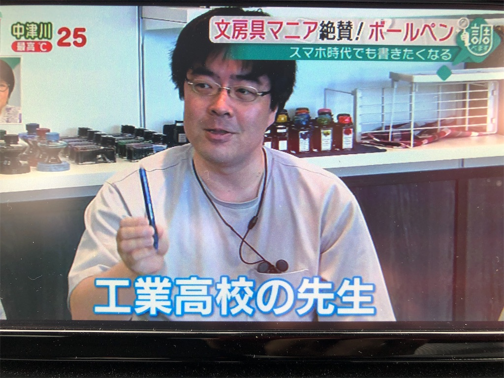 f:id:fumihiro1192:20190529180314j:plain