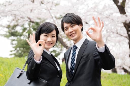 f:id:fumihiro1192:20190604231815j:plain