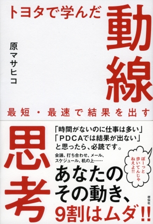 f:id:fumihiro1192:20190621204009j:plain