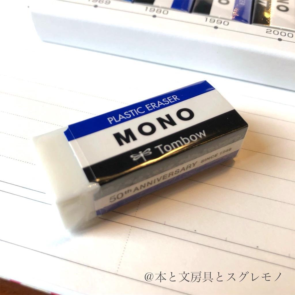 f:id:fumihiro1192:20190623201940j:plain