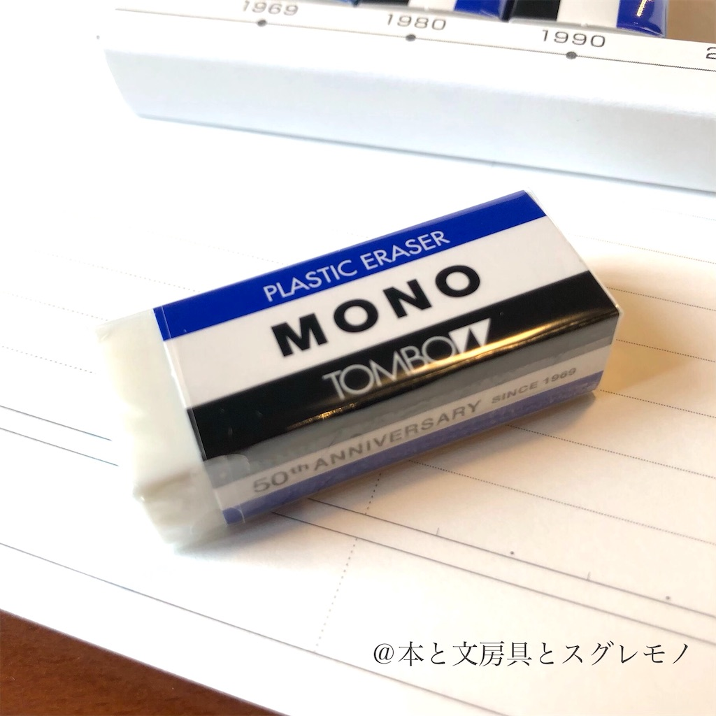 f:id:fumihiro1192:20190623201946j:plain