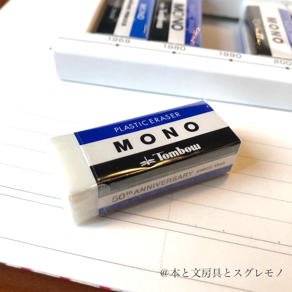 f:id:fumihiro1192:20190623201956j:plain