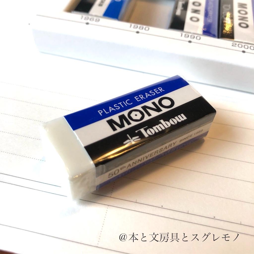 f:id:fumihiro1192:20190623202004j:plain
