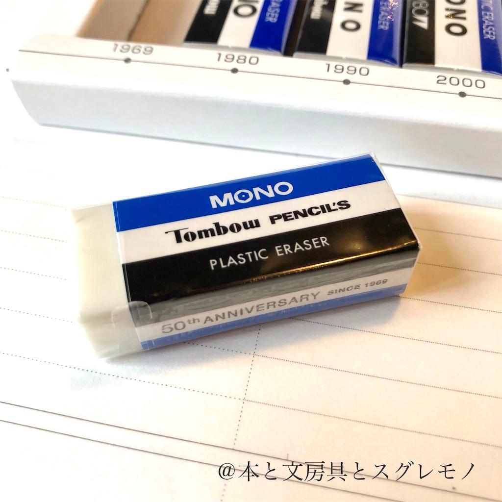 f:id:fumihiro1192:20190623202011j:plain