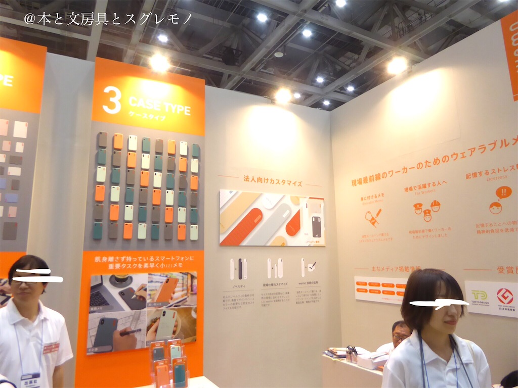 f:id:fumihiro1192:20190628182458j:image