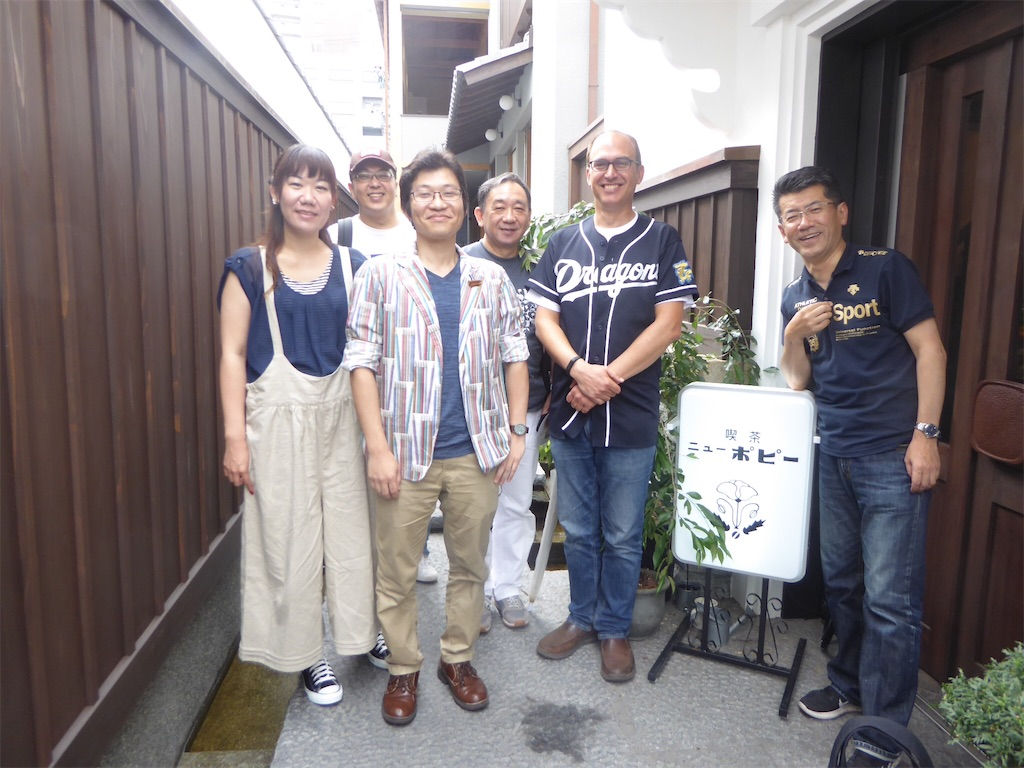 f:id:fumihiro1192:20190630193244j:plain