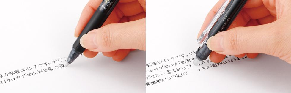 f:id:fumihiro1192:20190706152457j:plain