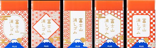 f:id:fumihiro1192:20190709211107p:plain