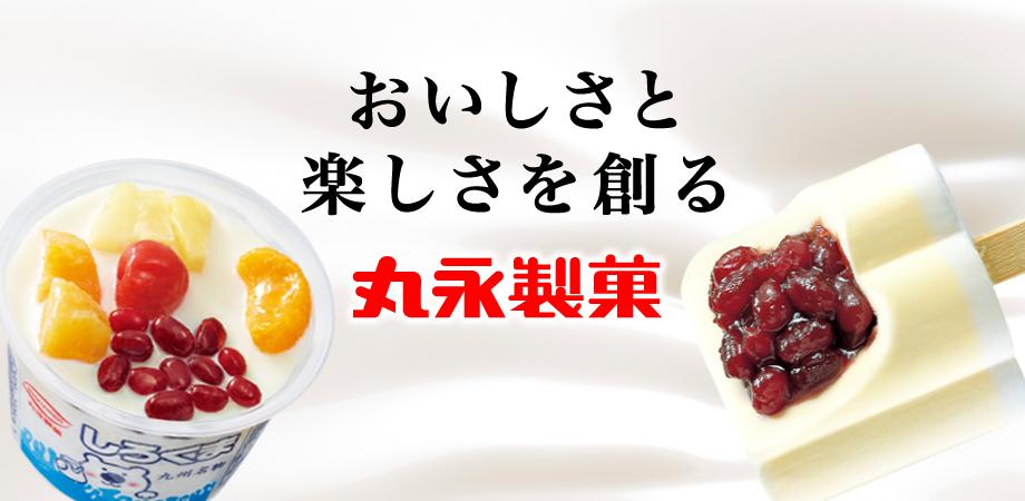 f:id:fumihiro1192:20190805202320j:plain