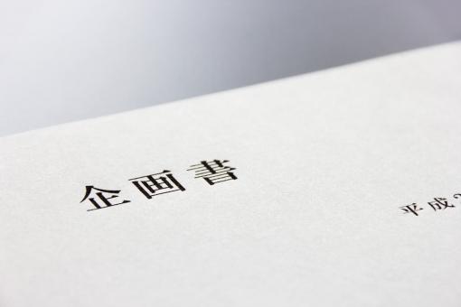 f:id:fumihiro1192:20190809205417j:plain