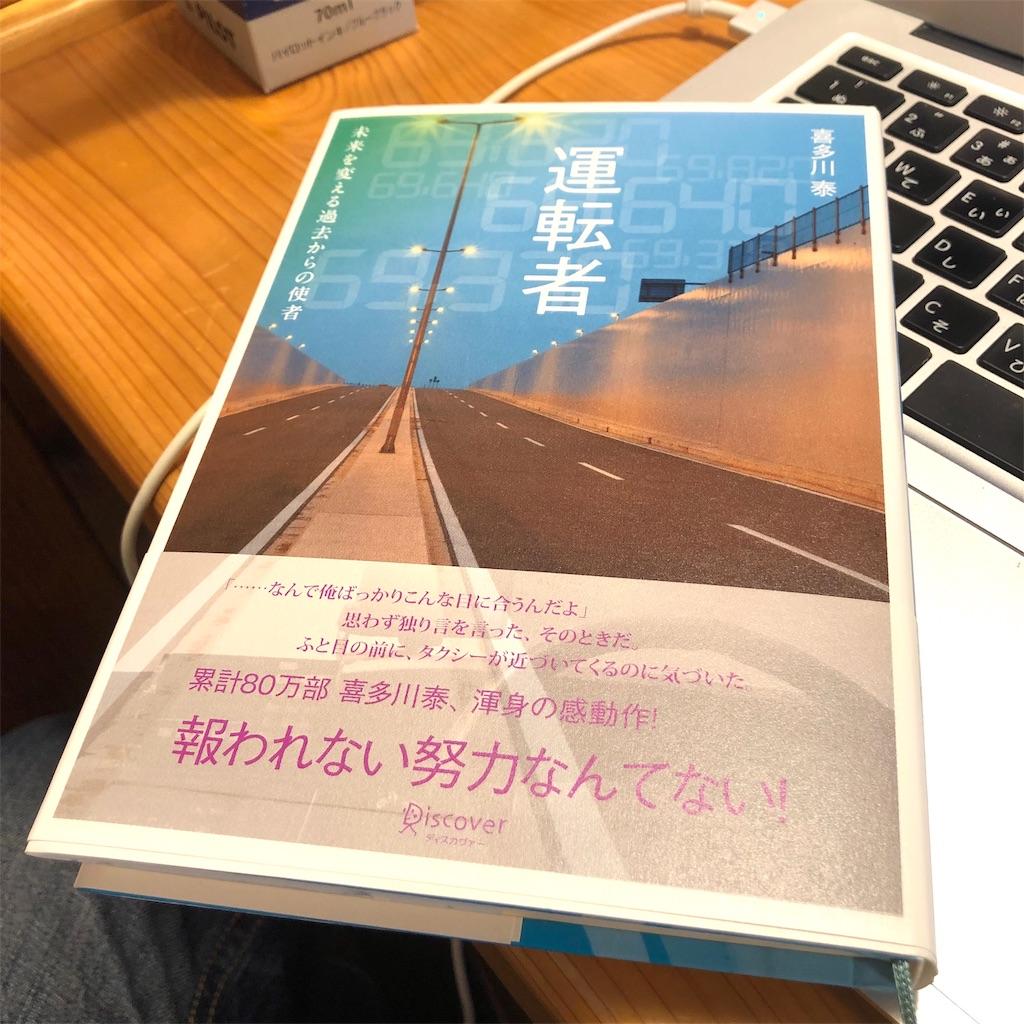f:id:fumihiro1192:20190812105237j:image