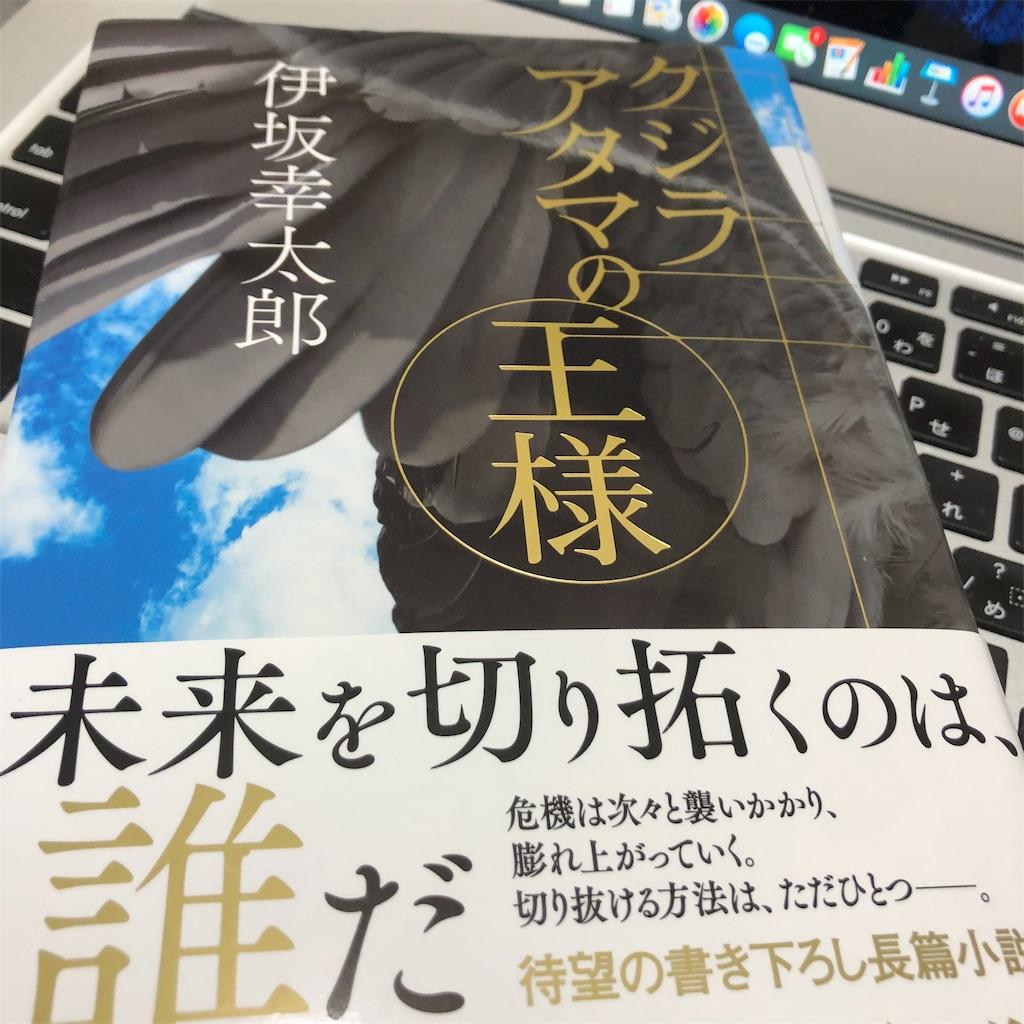 f:id:fumihiro1192:20190812220211j:image