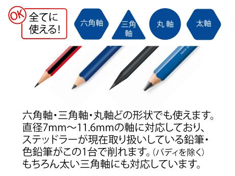 f:id:fumihiro1192:20190814195518j:plain
