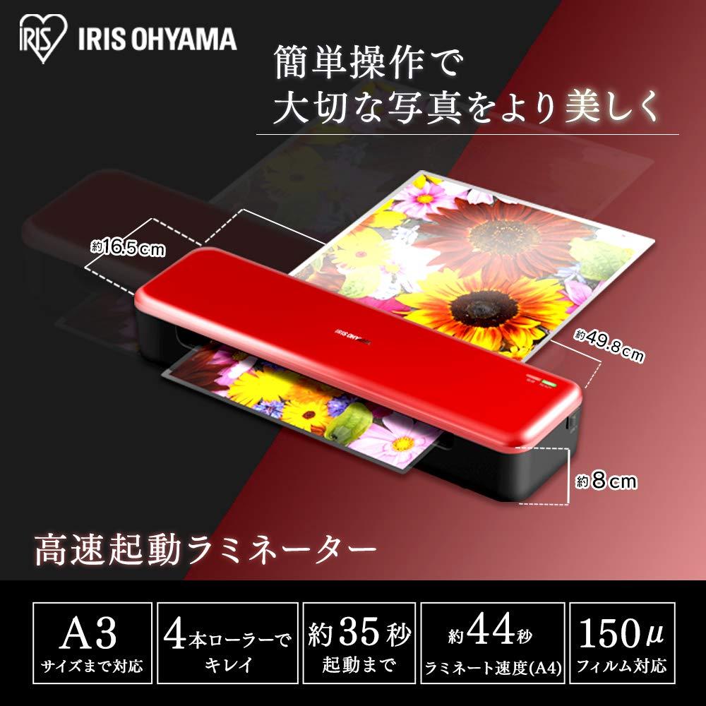 f:id:fumihiro1192:20190908163349j:plain