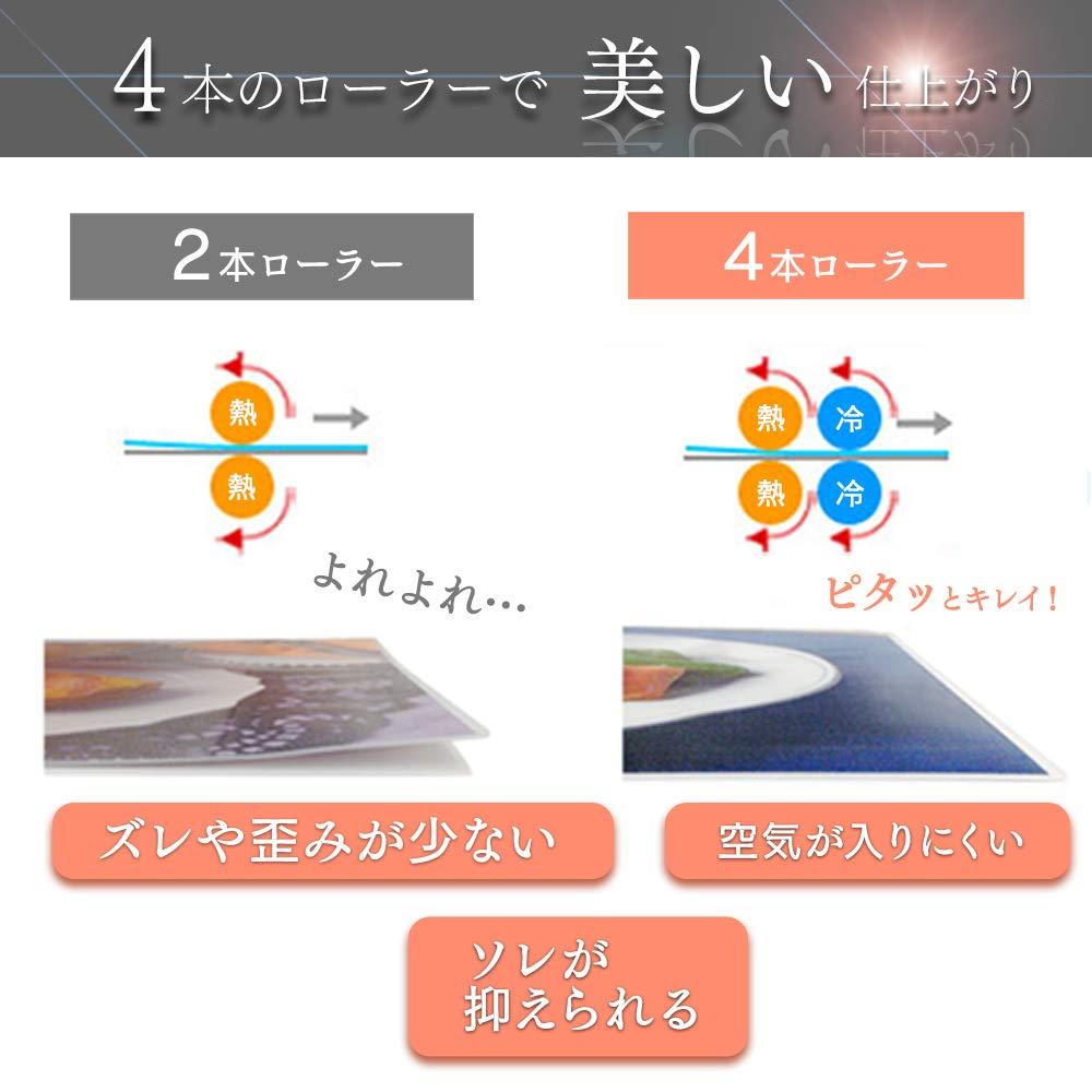f:id:fumihiro1192:20190908163356j:plain