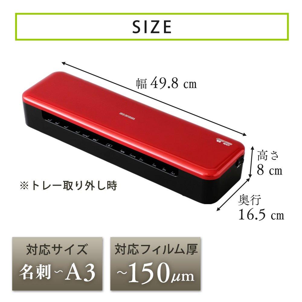 f:id:fumihiro1192:20190908163359j:plain