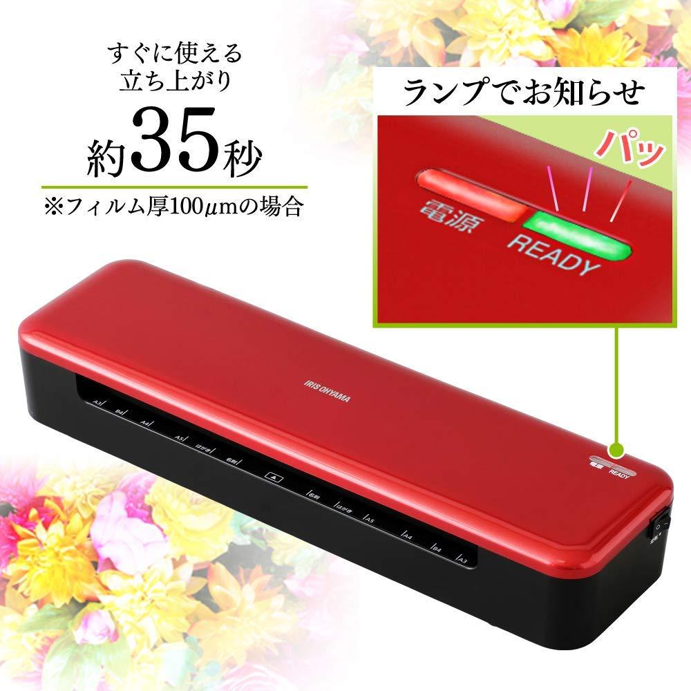 f:id:fumihiro1192:20190908163403j:plain