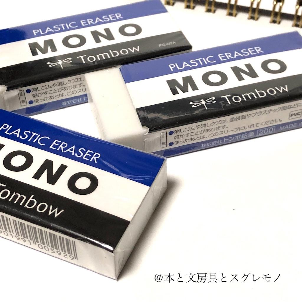 f:id:fumihiro1192:20190927184438j:image