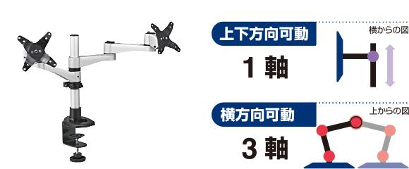 f:id:fumihiro1192:20191001190852j:plain