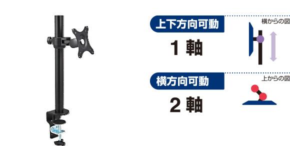 f:id:fumihiro1192:20191001190858j:plain