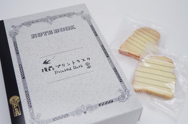 f:id:fumihiro1192:20191012152452j:plain