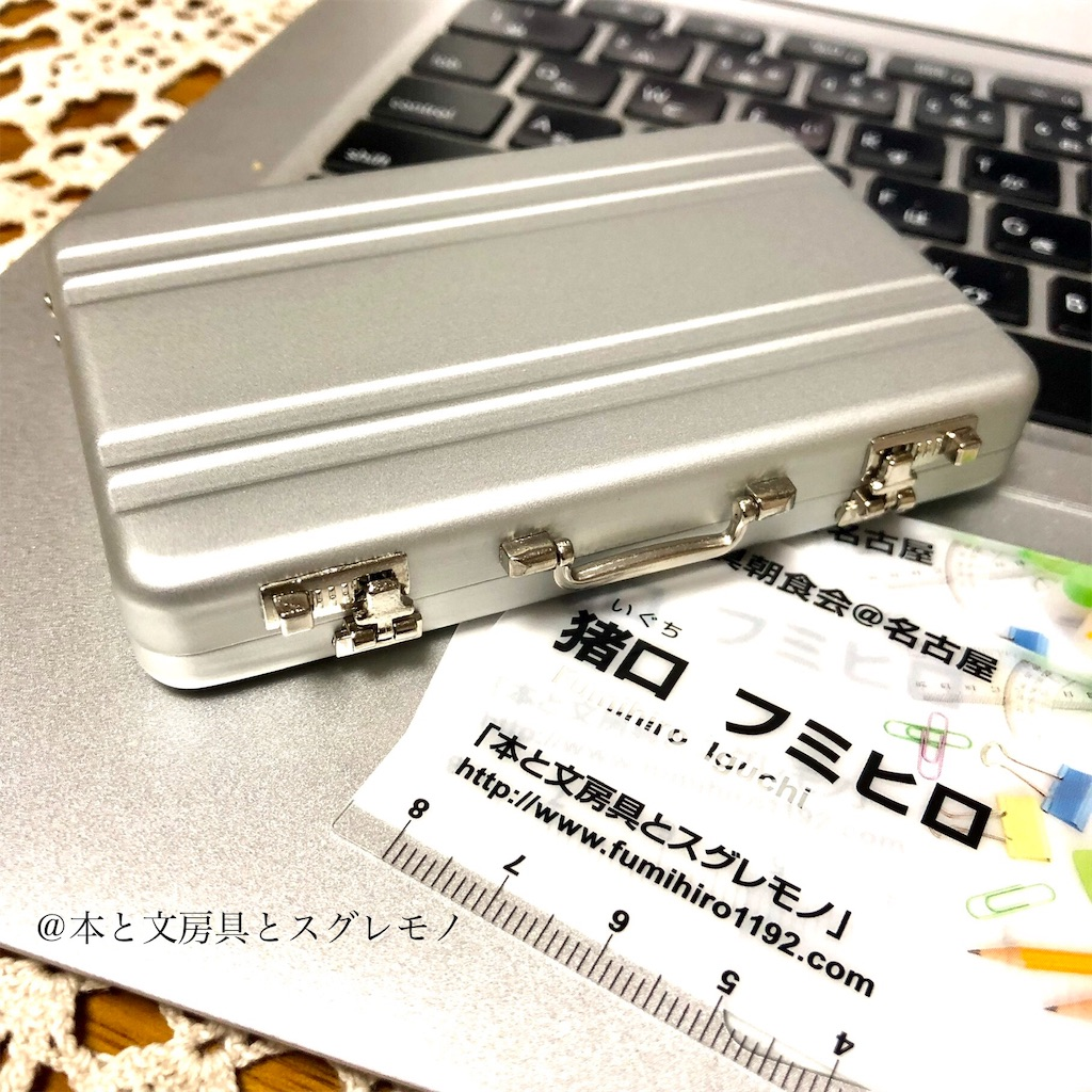 f:id:fumihiro1192:20191018194154j:image