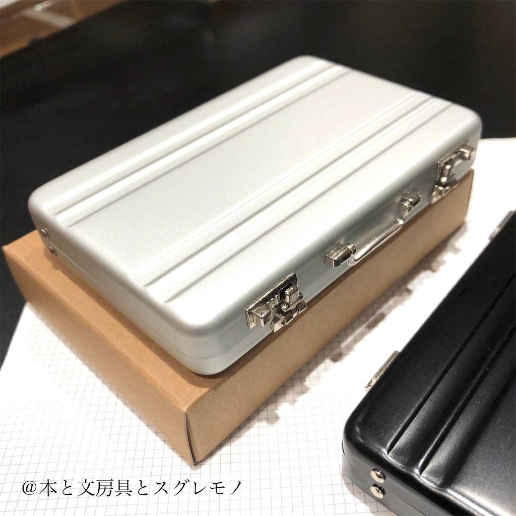f:id:fumihiro1192:20191018194222j:plain