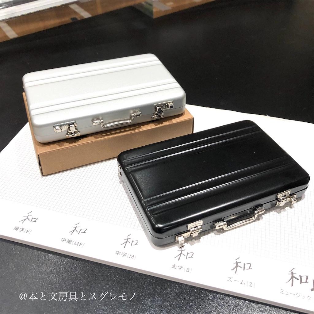 f:id:fumihiro1192:20191018194242j:image