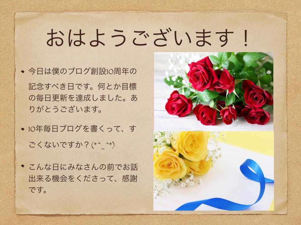 f:id:fumihiro1192:20191028184932j:plain