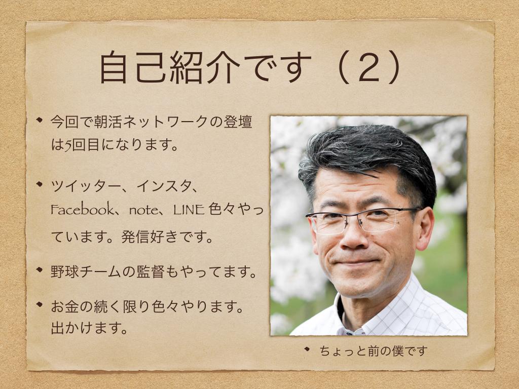 f:id:fumihiro1192:20191028184940j:plain