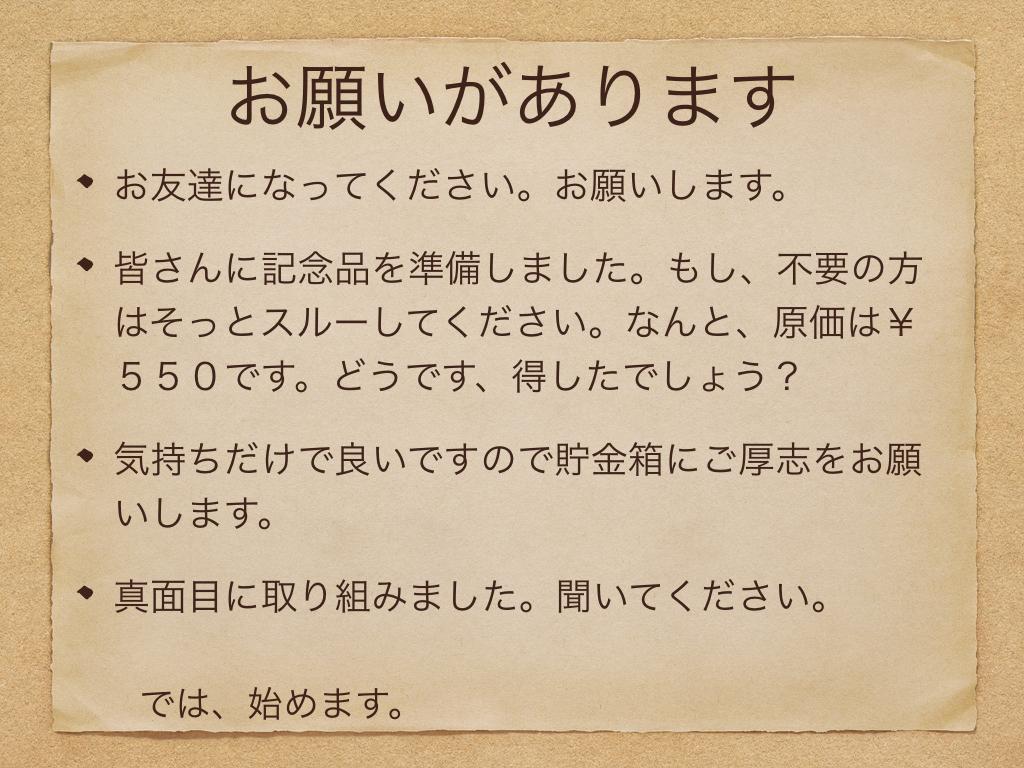 f:id:fumihiro1192:20191028184943j:plain