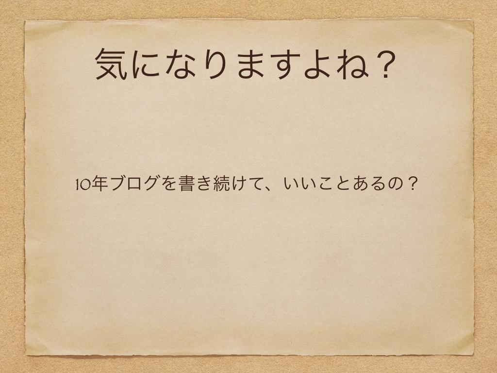 f:id:fumihiro1192:20191028184947j:plain