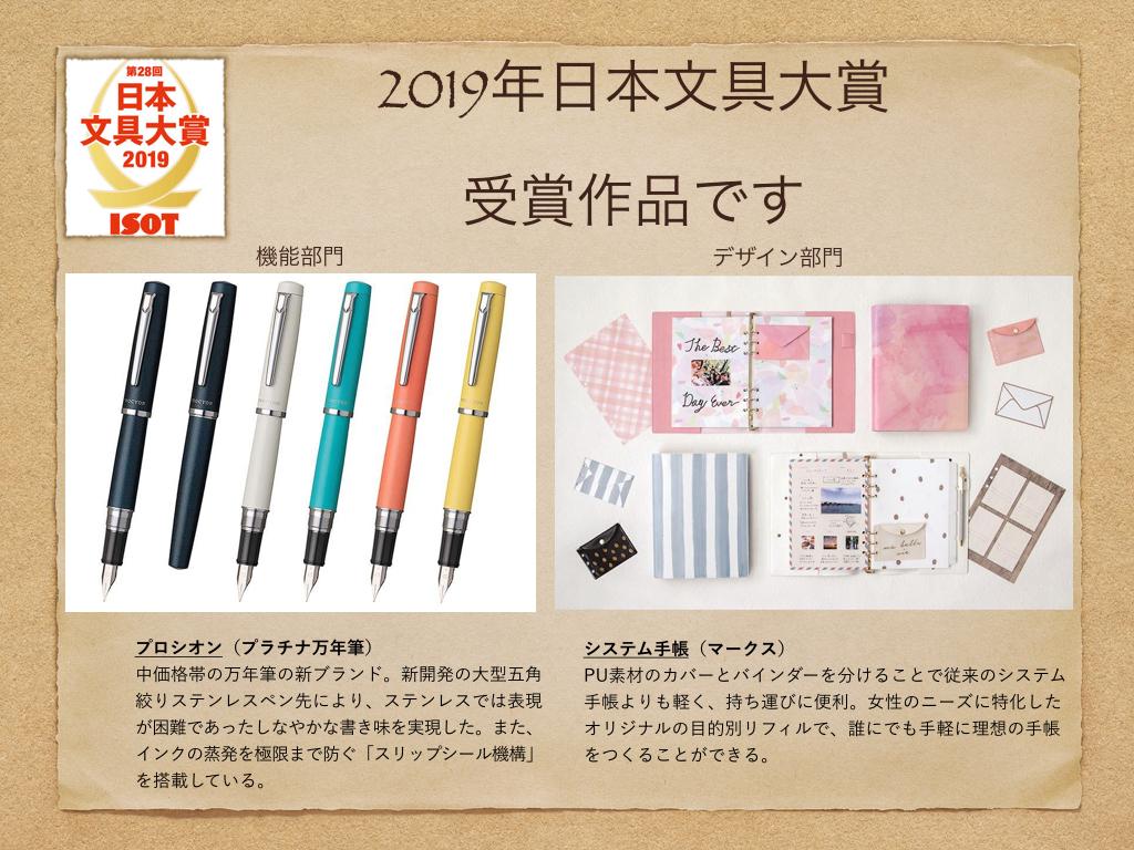 f:id:fumihiro1192:20191028185013j:plain
