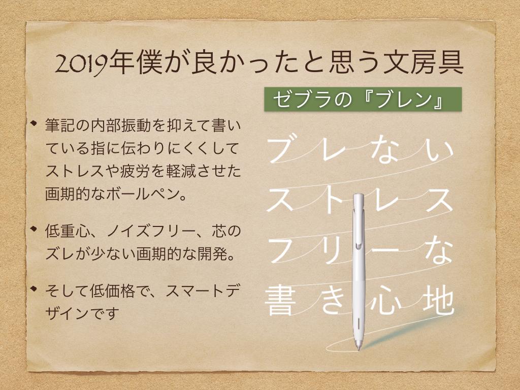 f:id:fumihiro1192:20191028185020j:plain