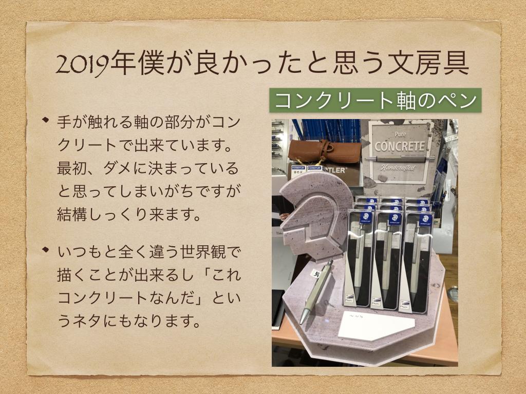 f:id:fumihiro1192:20191028185025j:plain
